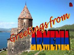 Greetings from Armenia Armenian Language, Armenian Alphabet, Council Of Europe, Peach Pit, Memorial Stones, Eurovision Songs, Text Pictures, European Countries, Silk Road