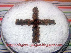 The food grandma - Fanouropita with walnuts and raisins Kitchen Recipes, Cooking Recipes, Greek Cake, Greek Pastries, Greek Sweets, Greek Cooking, Chiffon Cake, Recipe Boards, Vegan Cake