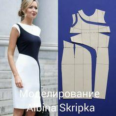 Есть цвета, которые никогда не выходят из моды – это черный и белый. Черно-белое платье – стильный и красивый вариант на любой случай жизни. Это может быть платье на каждый день, на выход, для работы – оно так же универсально, как монохромные варианты, но за счет сочетания цветов выглядят броско, необычно. . Вот такое ассиметричное черно-белое платье у нас сегодня для моделирования. Основу переда мы берём вразворот, так как платье ассиметричное. Такое платье будет невероятно стройнить, так…