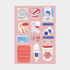 """Instagram 上的 designer & illustrator:「 32/100 — """"Convenience Store Woman"""" by Sayaka Murata was a quirky and wonderful read 📖 ✨ 」"""