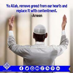 Ameen! #Dua #Prayer #Allah #Islam #follow #IOU #Bilalphilips Allah Quotes, Muslim Quotes, Quran Quotes, Islamic Quotes, Allah God, Allah Islam, Islamic Online University, Muslim Faith, Faith Hope Love