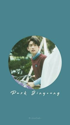 JINYOUNG PRESENT : YOU Wallpapers! Please like/repost if you save/use!~ do NOT repost,edit or remove logo! Copyright to the rightful owners Yugyeom, Youngjae, Park Jin Young, Got7 Jinyoung, Got 7 Wallpaper, Got7 Logo, Got7 Meme, Got7 Aesthetic, Got7 Jackson