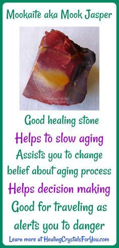 Mookaite aka Mook Jasper Helps to slow aging Assists you to change beliefs about aging process Good healing stone Helps decision making Good for traveling as alerts you to danger #slowaging #decisionmaking #healingstone