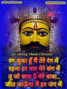Radha Krishna Love Quotes, Lord Krishna Images, Radha Krishna Photo, Krishna Photos, Krishna Pictures, Krishna Art, Radhe Krishna, Good Morning Clips, Good Morning Quotes