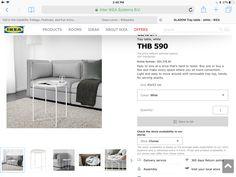Ikea Side Table, Easy To Love, Room, Stuff To Buy, Bedroom, Rum