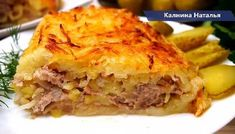 Видеоролик Russian Honey Cake, Lasagna, Cooking Recipes, Breakfast, Ethnic Recipes, Food, Youtube, Lasagne, Morning Coffee