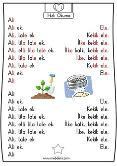 Turkish Lessons, Learn Turkish, Turkish Language, First Grade, Special Education, Liverpool, Preschool, Math, Sayings