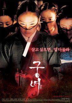 Untold scandal 2003 english subtitles dub
