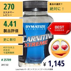 Dymatize Nutrition #DymatizeNutrition #アミノ酸 #Lカルニチン