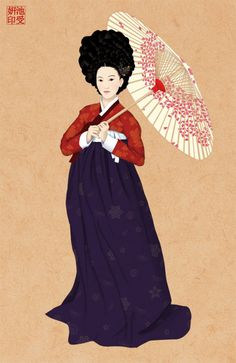 우산/우산든 여자/우산 일러스트/한복우산/우산든 여자/우산 일러스트/한복일러스트/한복그림/지수연  우산/우산든 여자/우산…