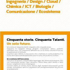 Laserinn brochure istituzionale in collaborazione con l'agenzia pubblicitaria Réclame