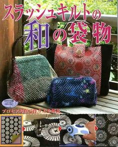 Bols®s magazine (Tašky). Diskusia na LiveInternet - Ruský servis Online denníky Sewing Magazines, Magazine Crafts, Foundation Piecing, Picasa Web Albums, Patchwork Bags, Japanese Patchwork, Paper Book, Chenille, Book Quilt