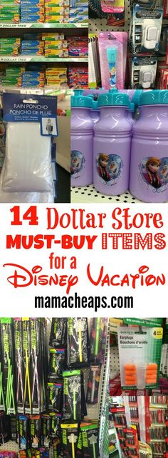 14 Dollar Store MUST-BUY Items for a Disney Vacation - did you know about all of these? More DISNEY tips and tricks on MamaCheaps.com!