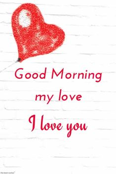 My Heart Beats Only For You Good Morning Love Love Heart In Love