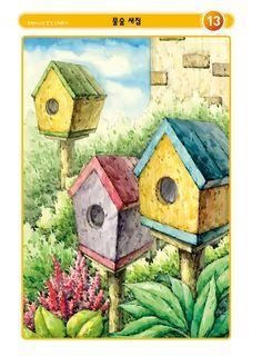 Watercolor Art Lessons, High School Art, Korean Art, Art Classroom, Easy Paintings, Watercolor Flowers, Adult Coloring, Art For Kids, Diy And Crafts