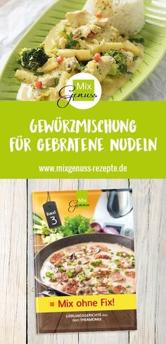 MoF3 : Mildes Hähnchencurry – MixGenuss Blog Risotto, Food And Drink, Pasta, Meat, Chicken, Cooking, Ethnic Recipes, Blog, Vegetarian Cooking