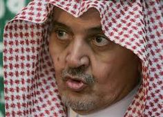 Prince Saud Al Faisal laughs off death rumours |