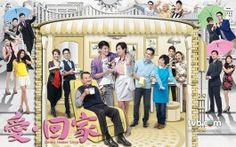 The sitcom revolves around the Ma family, an extended Chinese family living together. Ma Fu (Lau Dan), a retired officer of the Hong Kong Correctional Services, is the patriarch of […] Chinese Movies, Movies Showing, Hong Kong, Love, Korean, Google, Novels, Amor, Korean Language