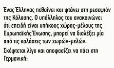 Ανέκδοτο : Ένας Έλληνας πεθαίνει και φτάνει στην ρεσεψιόν της κόλασης – Τα Καθάρματα Math Equations, Funny, Quotes, Quotations, Qoutes, Ha Ha, Hilarious, Shut Up Quotes, Manager Quotes