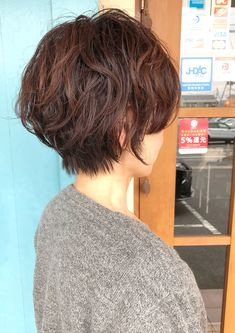 Haircut For Older Women, Haircut For Thick Hair, Curly Hair Cuts, Cut My Hair, Short Hair Cuts, Curly Hair Styles, Messy Short Hair, Short Curly Haircuts, Pixie Hairstyles