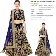 MOST DESIRABLE COLLECTION OF 👩👩👧👧MOM & DAUGHTER 👩👧👧 D.NO. :- 9122  FABRIC DETAILS :- 👉DORI WORK VELVET LEHENGA CHOLI & DUPATTA SET. 👉LEHENGA - VELVET 👉DUPATTA - NET EMBROIDERY 👉WORK ( MOM -2.3MTR, Daughter-1.6 MTR) 👉LEHENGA SIZE : MOTHER LENGTH - 42 ,WAIST- 42 DAUGHTER LENGTH - 24 ,WAIST- 23 👉COLOR : MAROON ,GREEN ,BLUE ,PINK 👉FABRIC : VELVET , NET TYPE : EMBROIDERED 👉OCCASION : FESTIVE, WEDDING, PARTY..... 👉NECK TYPE : ROUND NECK 👉SLEEVE TYPE : HA..