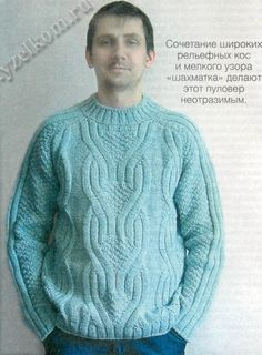 Мужчинам. Обсуждение на LiveInternet - Российский Сервис Онлайн-Дневников