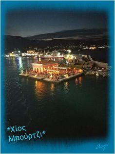 Chios Greece, River, Beach, Outdoor, Outdoors, The Beach, Beaches, Outdoor Games, The Great Outdoors