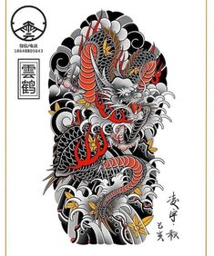 Sick dragon art done by Dragon Head Tattoo, Small Dragon Tattoos, Dragon Sleeve Tattoos, Japanese Dragon Tattoos, Dragon Tattoo Designs, Japanese Tattoo Symbols, Japanese Tattoo Art, Japanese Tattoo Designs, Japanese Sleeve Tattoos