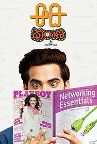 15 Best Hindi Movie Watch Online Free Download Dvdrip Images