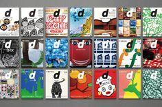 d design travel Cool Magazine, Saitama, Travel Guides, Booklet, Art Direction, Advent Calendar, Cool Stuff, Holiday Decor, Magazines
