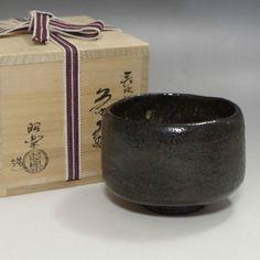 Modern Japanese Black Raku Pottery Tea Bowl CHOJIRO by SHORAKU #1898 - CHANOYU