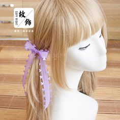>> Click to Buy << Princess sweet lolita Hairpin Manual butterfly hairpin double Ponytail Hair headdress heart-shaped yarn ribbon handmade GSH072 #Affiliate