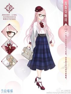 Anime girl   I have no idea what to say for this
