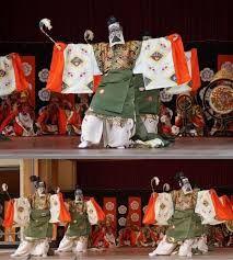 「蘇利古」の画像検索結果 Japanese Festival, Asia, Holiday Decor, Festivals, Home Decor, Image, Decoration Home, Room Decor, Concerts