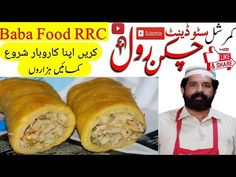 Assalam o Alikium this is Ramish Rizwan from Baba Food RRC I hope everyone is fine by the grace of Allah almight ============================================. Khoya Recipe, Nihari Recipe, Biryani Recipe, Steam Chicken Recipe, Baba Recipe, Shawarma Recipe, Tikka Recipe, Chicken Spring Rolls, Kebab Recipes