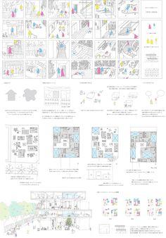 建築学科3年生の牧戸倫子さんが「住宅課題賞2015」(主催:東京建築士会)で2等賞を受賞(記事詳細):明治大学理工学部建築学科 Architecture Graphics, Architecture Drawings, School Architecture, Architecture Design, Architecture Presentation Board, Presentation Layout, Architect Sketchbook, Small Office Design, Kids Library