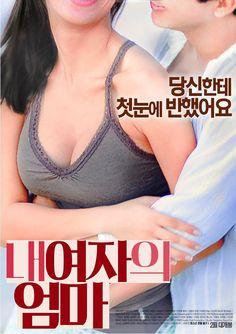 Korean Adult http://indocinema21.com/my-mother-2017/