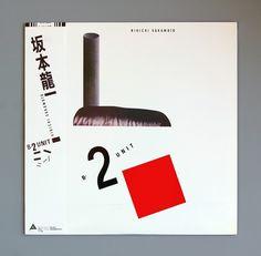 Shawn Hazen's Top Ten Favorite Type Only Album Covers - TypeRoom Design Art, Print Design, Graphic Design, Album Cover Design, Tour Posters, Lp Cover, Music Artwork, Japanese Artists, Album Covers