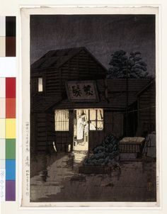 Ishiwata Koitsu (石渡江逸) - Colour woodblock print. Barber's shop in Koyasuhama at night in rain, with barber and customer.