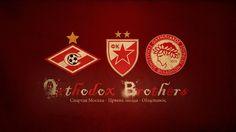 Ortodox xD Red Star Belgrade, Dream Team, Gate, Stars, Soccer, Portal, Sterne, Star