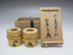 FUTAOKI 2 Vintage Japanese Bamboo Lid Rest w Signed Box for Tea Ceremony #791 - antique shop CHANO-YU
