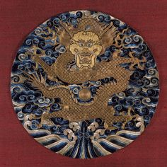 Badge (Lizi) of the Imperial Prince with Dragon | LACMA Collections; China, late Ming dynasty (1368-1644), mid-17th century Jewelry and Adornments; badges Silk satin with silk and metallic thread embroidery Diameter: 11 3/4 in. (29.85 cm)