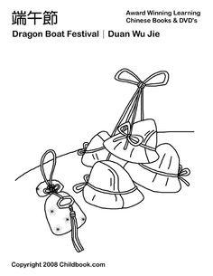 【端午節DIY】6款免費著色畫:龍舟、香包、棕子 BabyNEXT 親子大探索 Chinese Book, Learn Chinese, Art For Kids, Crafts For Kids, Arts And Crafts, Kid Art, Mandarin Lessons, Boat Crafts, Chinese Festival