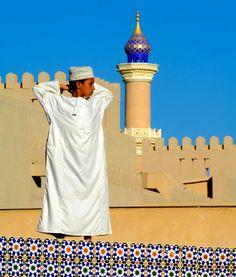Oman, land van wierook en mirre
