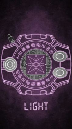 Digivice - The Crest of Light
