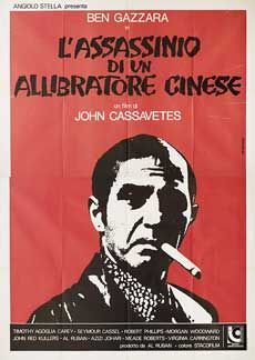 Posteritati: KILLING OF A CHINESE BOOKIE, THE 1976 Italian 55x79