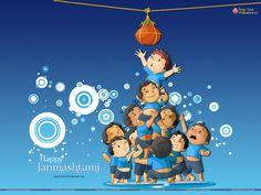 Krishna Janmashtami Wallpaper for Desktop Download