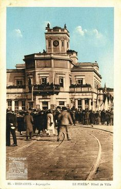 Old Greek, Athens Greece, Historical Photos, Vintage Images, East Coast, Old Town, Old Photos, The Past, History
