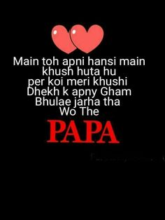 I love you maa papa wallpaper