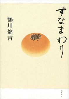 > food illustration